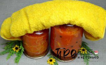 чемберленский соус на зиму