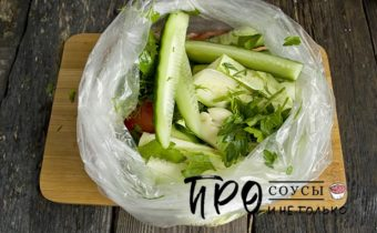 малосольные овощи ассорти быстрого приготовления