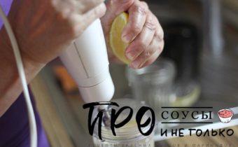 Как приготовить домашний майонез