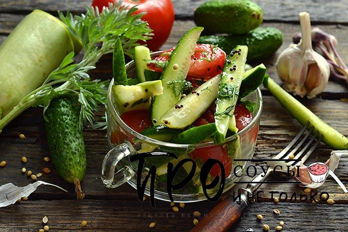 малосольные овощи ассорти