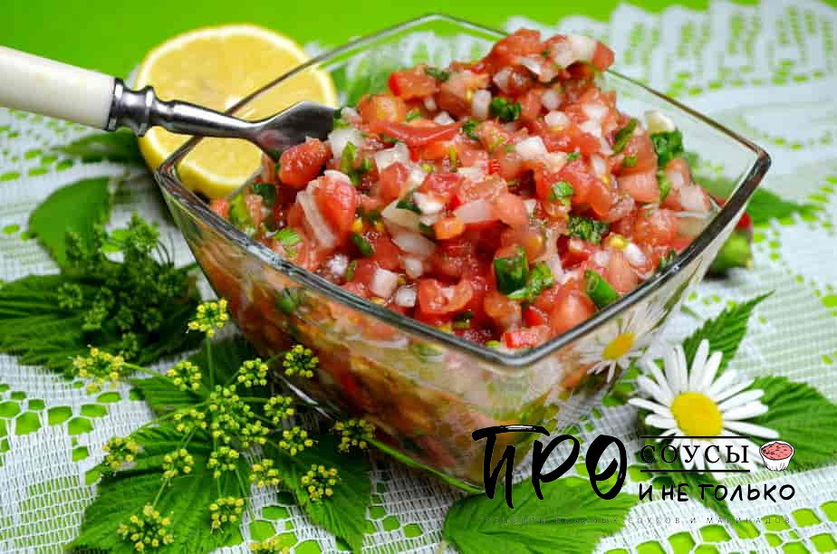 сальса салат рецепт