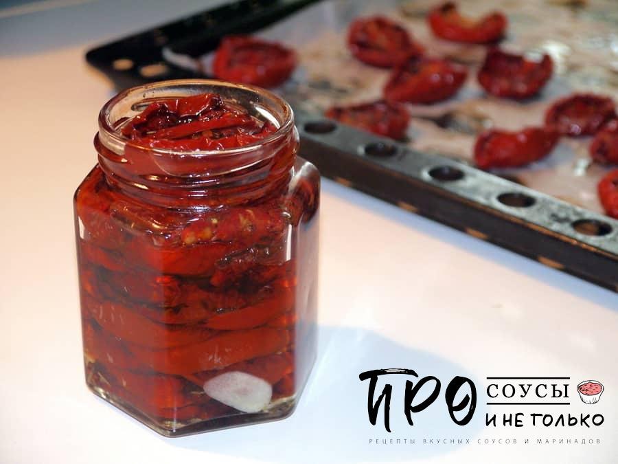 Вяленые помидоры в домашних условиях с фото