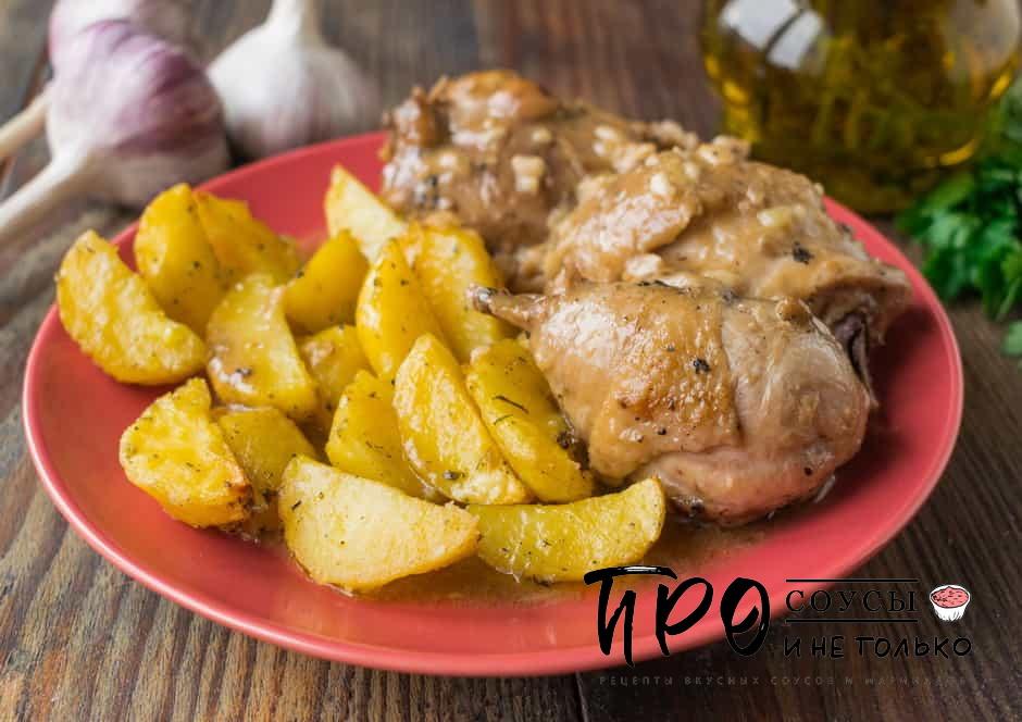 курица в чесночном соусе