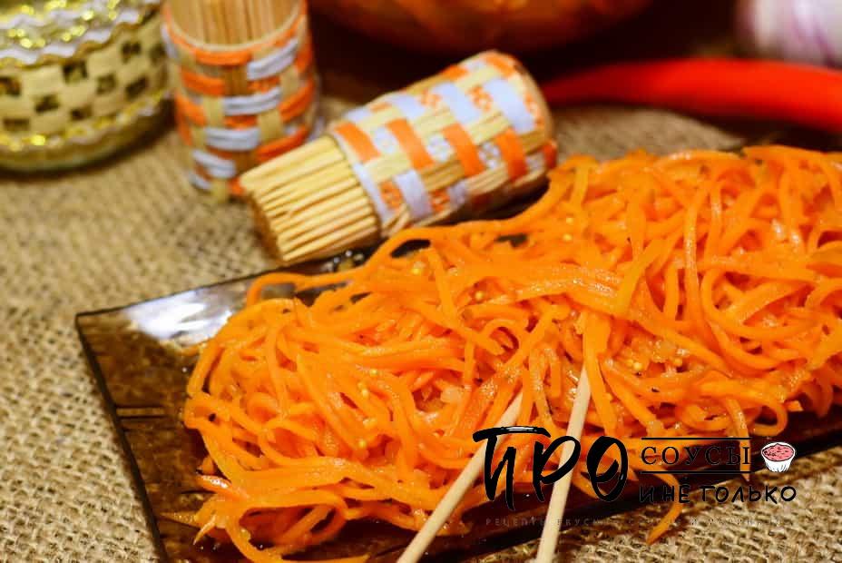 Как в домашних условиях сделать корейскую морковь