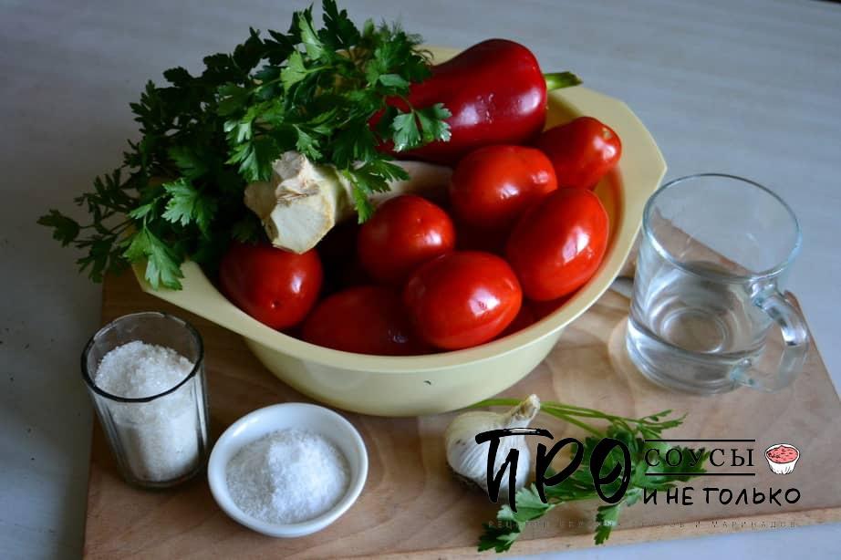 помидоры с хреном на зиму