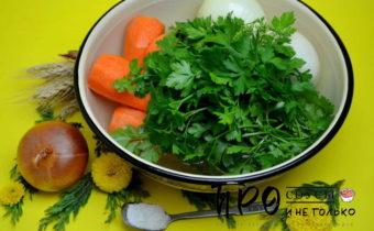 сухая приправа из овощей