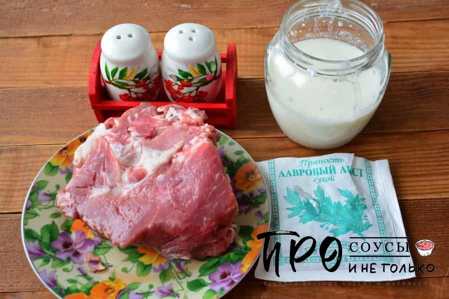как замариновать мясо в кефире