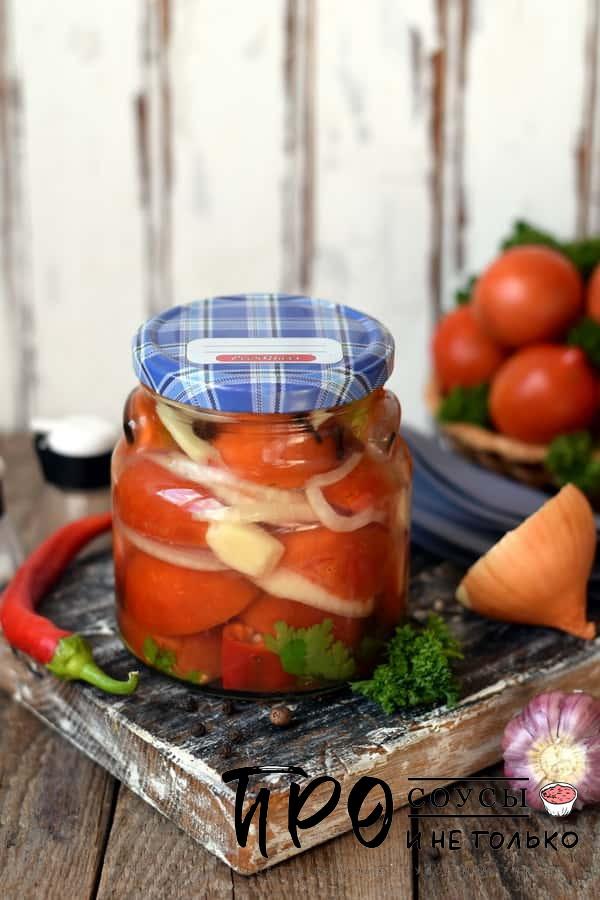 помидоры дольками с чесноком и луком