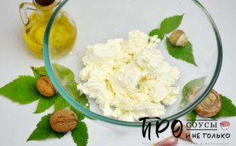 соус песто из грецкого ореха