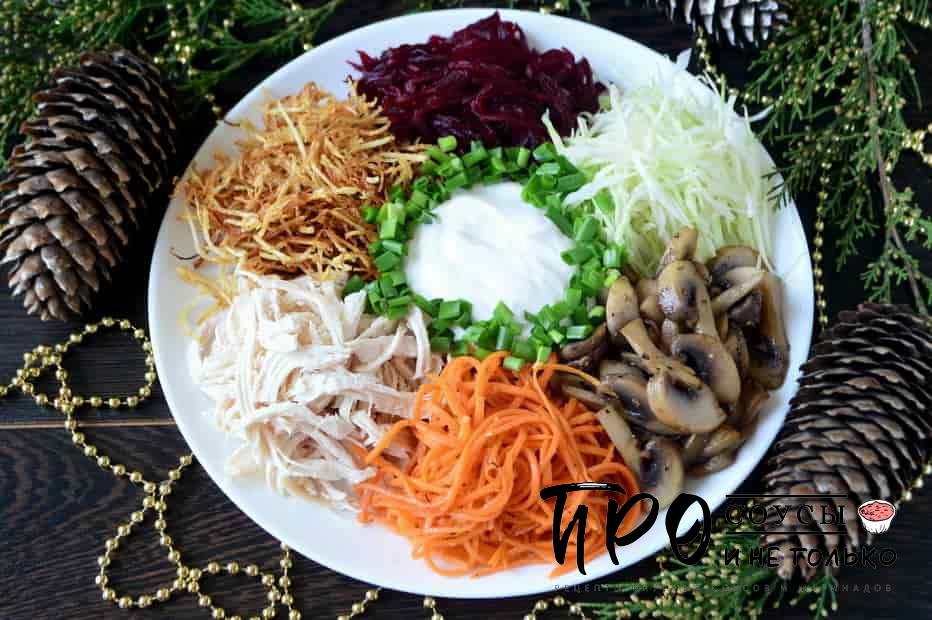 бородинское салат горками рецепт с фото пошагово много сделали такого